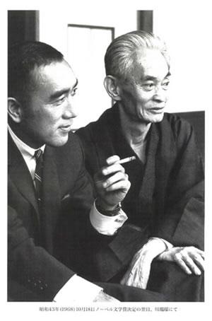 mishima-kawabata.jpg